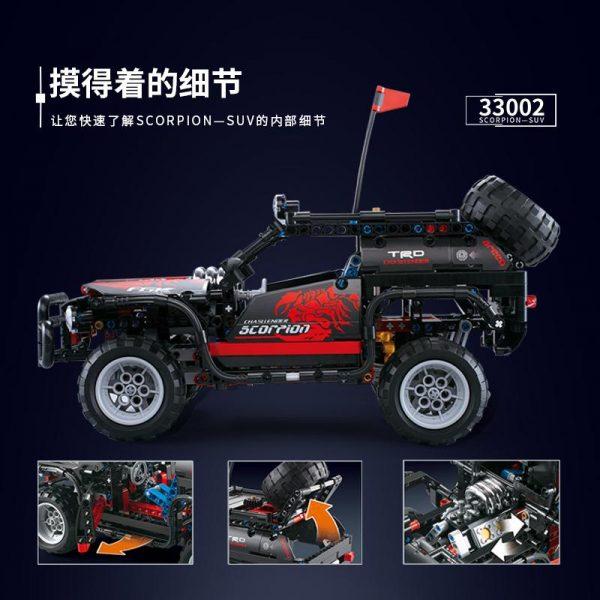 Decool Scorpion SUV jeep building bricks blocks New year Gift Toys for children Car Off Roader 1 - DECOOL