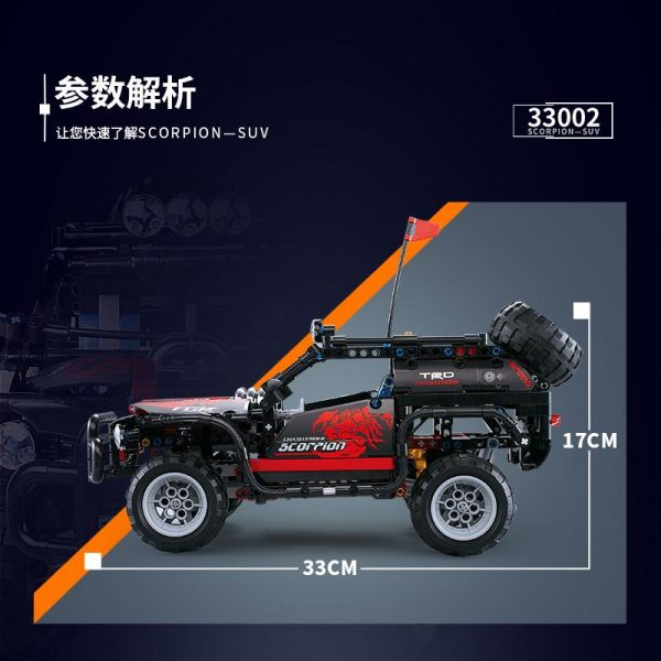 Decool Scorpion SUV jeep building bricks blocks New year Gift Toys for children Car Off Roader 2 - DECOOL