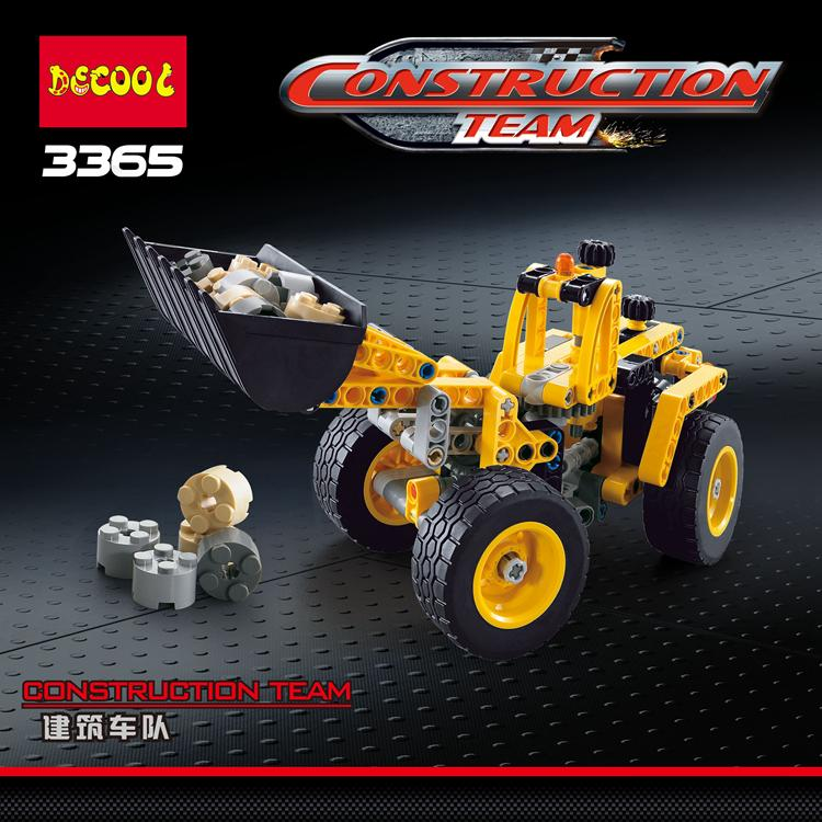TB25IJGXfAPyuJjy0FcXXbCzpXa 194742909 - DECOOL