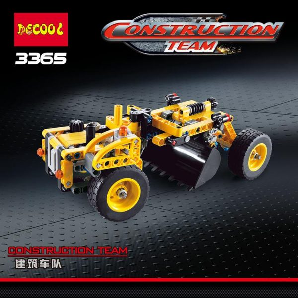 TB29r4yrhXkpuFjy0FiXXbUfFXa 2067561577 - DECOOL