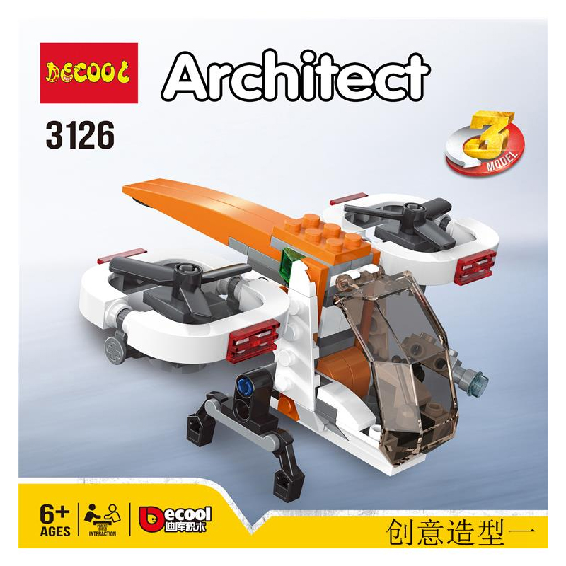 306 - DECOOL