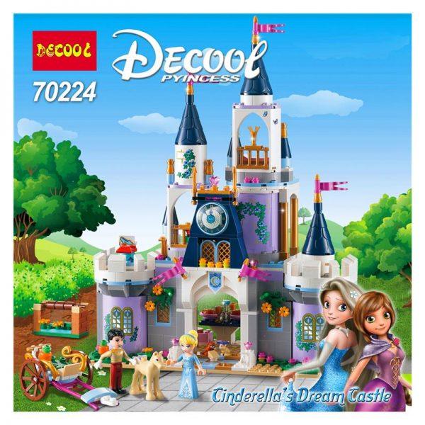 331 - DECOOL