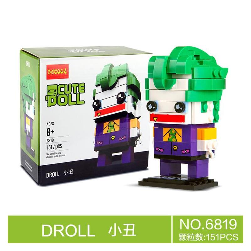 345 - DECOOL