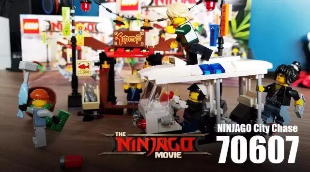 Review DECOOL 20015 Ninja City Chase