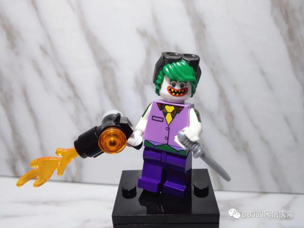Review DECOOL 0294 Demon Clown