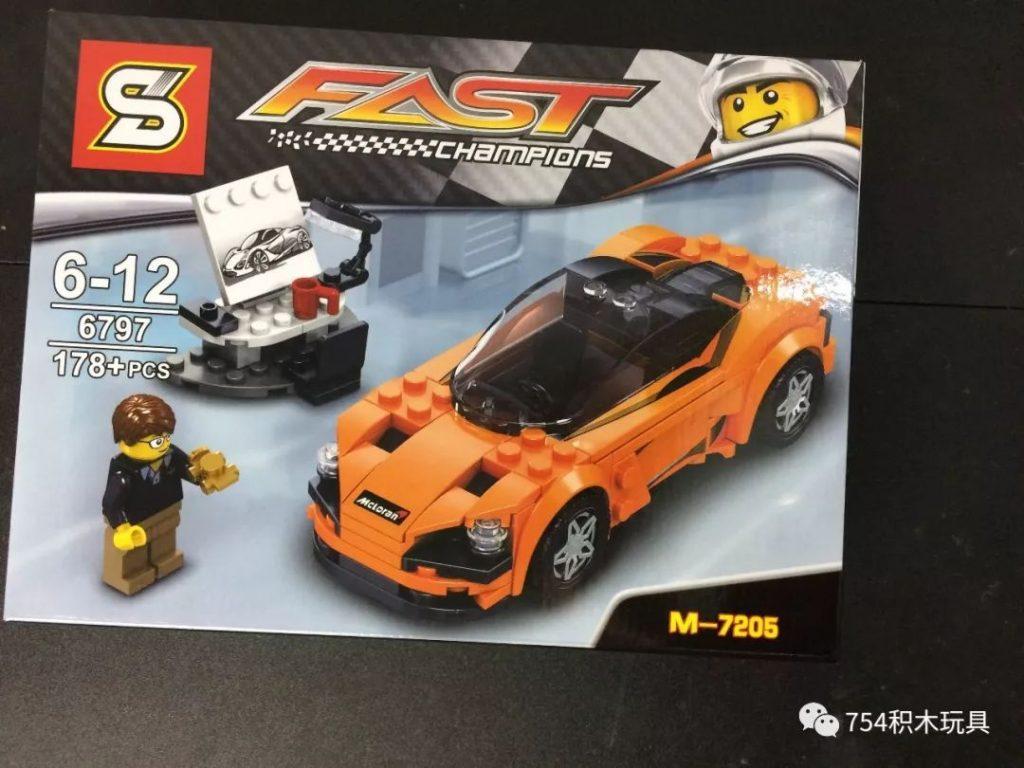 Review DECOOL 31028 McLaren 720S Vehicle