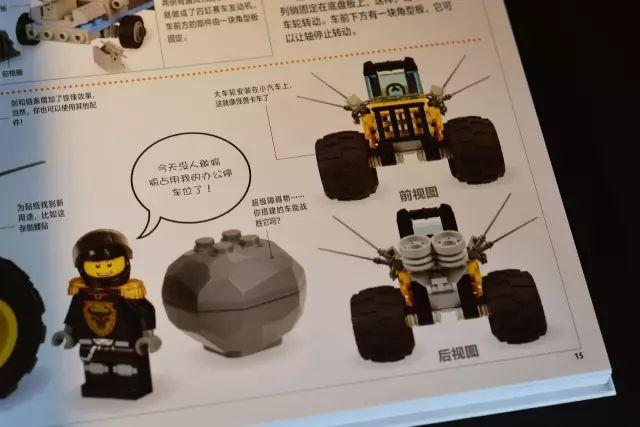 Review DECOOL 6822 Fangtou: Batgir Creator