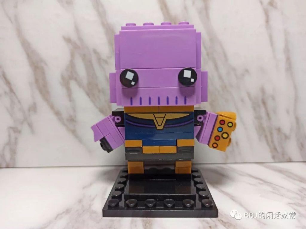 Review DECOOL 6839 Square Head Boy: Aquaman Creator